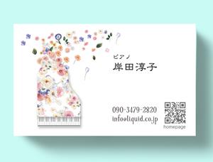 ピアノ名刺241-300
