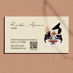 ピアノ名刺245-300